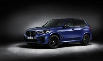 BMW Courtesy Drive